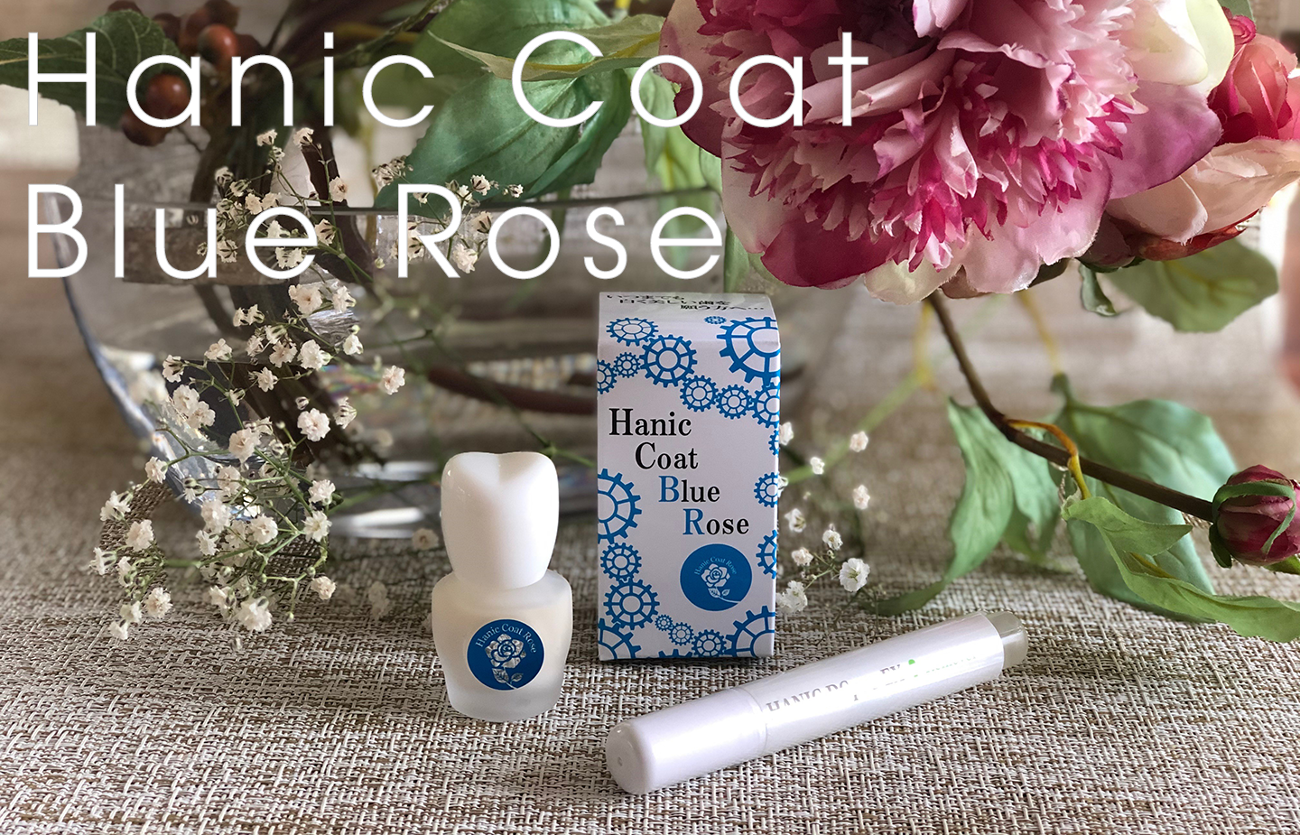 Hanic Cort Blue Rose