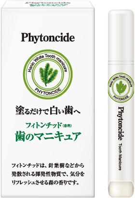 Phytonicide