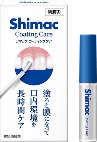 シマックコーティングケア 大人用(3.5mL ローズマリーの香り)